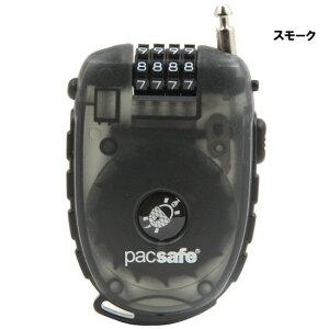 【10%OFF】pacsafe(パックセーフ) 250-4ダイアル リトラクタブル ケーブルロック