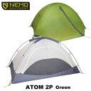 NEMO(ニーモ・イクイップメント) アトム 2P NM-ATM2P-GN