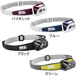 PETZL(ペツル)ティカプラス【ヘッドライト】【LEDヘッドランプ】