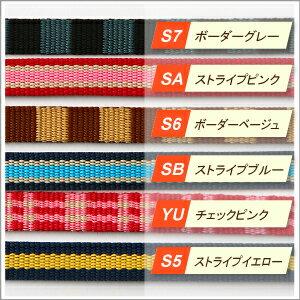 RALLOC『メタル・ビー・ドッグカジュアルカラーSサイズ』