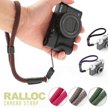 カメラストラップ RALLOC ラロック 組紐タイプ ミラーレス・コンパクトカメラ用ハンドストラップ 02 (おしゃれ かわいい カメラストラップ メール便のみ送料無料 メール便可 ギフト包装可)【RCP】