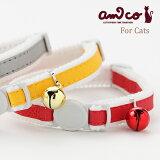 猫 首輪 安全 ラロック アミコ 光に反射する猫カラー 02 セーフティバックルで安全 おしゃれ 猫 首輪 【キャッシュレス 5% 還元】(メール便のみ送料無料 ギフト包装可)