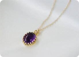 RALULU.SHUハンドメイド天然アメジストのベゼルネックレス紫水晶2月誕生石