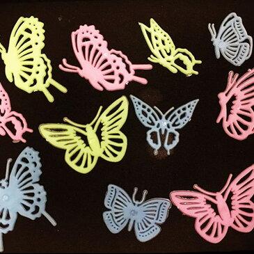 カラフル 蝶 蝶々 バタフライ ちょう 蓄光夜光ステッカー蓄光  壁シール 壁紙シール かわいい夜光シール 子とも部屋 ウォールステッカー 蓄光,ウォールステッカー蛍光,wall sticker,ウオール