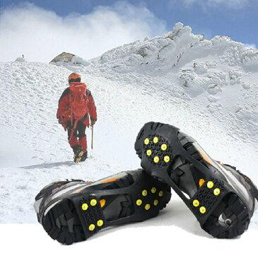 雪滑り止め スパイク 雪道 山路の滑り防止 靴底用 雪道や凍結道も滑らない携帯できる靴用ゴム底 かんじき アイゼン スノーシュー アイススパイク
