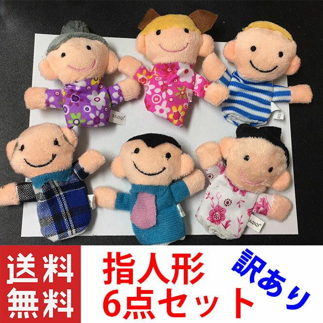 ぬいぐるみ・人形, ぬいぐるみ  6