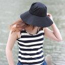帽子ブラック レディース UV ハット ハット お洒落にUVカット紫外線対策熱中症対策軽量80グラム【夏物】UVハット