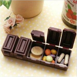チョコレート ポケット サプリメントケース