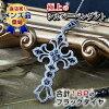 【SV925】ブラックダイヤモンドペンダントトップ0.30ct