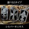 【SV925】ブラックオニキスキューピッグジルコニア