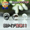 【PT900】ブラックダイヤモンドピアス1.00ct【AAAクラス】