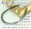 ブラックダイヤK18WGブラックダイヤモンドブレスレット40カラットミラーボールカットAAAAK18WGブレス4月誕生石品質保証書ジュエリーケース付メンズ&レディース