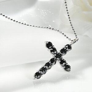 【K18WG】ブラックダイヤモンドペンダント2.00ctupクロス【AAAクラス】ブラックダイヤ【メンズ&レディース】:ジュエリーワールド ラマジェムス