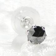ブラック ブラックダイヤモンドピアス シリコンダブルロックキャッチ