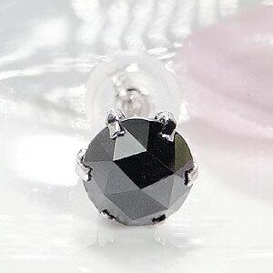 【PT900】天然ブラックダイヤモンドピアス1.00ctup【AAAクラス】片耳用