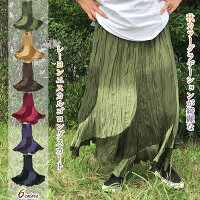 秋色グラデーション美ラインエスカルゴレーヨンマキシスカートひらひらで動きのあるデザインが女の子らしさ急上昇アジアンエスニックロングスカートゆうメール対応アイテム