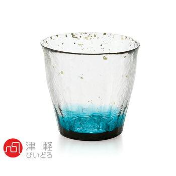 写真:津軽びいどろ金彩ロックグラス碧-10d