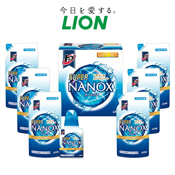 ライオン トップスーパーナノックスギフト