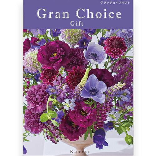 チョイスギフト5500円コース