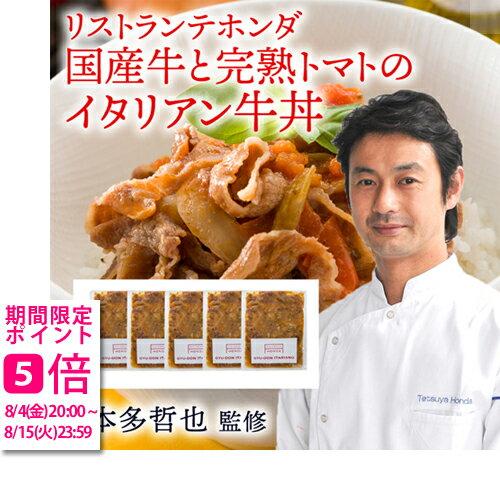 丼, 牛丼  ( )