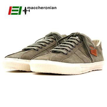 ポイント10倍【MACCHERONIAN マカロニアン】ローカットレザースニーカー (2215S) グレージュ スエード 正規品 ハンドメイドスニーカー メンズシューズ 靴 紳士靴