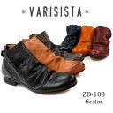 ポイント10倍【VARISISTA ヴァリジスタ 】レザー ジップアップ ドレープブーツ(zd103) メンズシューズ カジュアル 革靴 レザーシューズ 紳士靴 日本製 メンズブーツ【02P05Nov16】