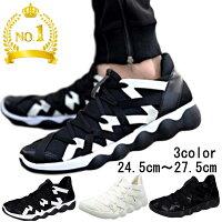 靴メンズスニーカー黒白幅広ランニングシューズハイテクシューズ3E