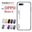 OPPO Reno A ケース OPPO Reno A 128GBケース 背面保護 OPPO Ren