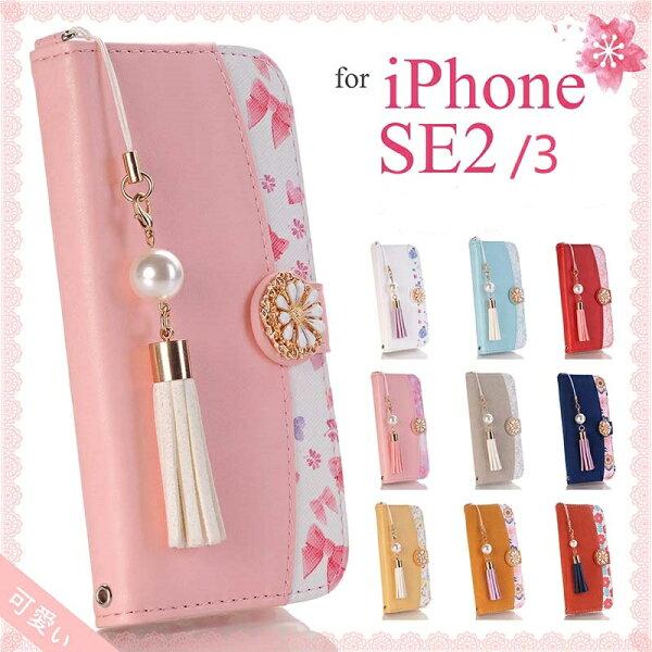 iPhoneSEケース第2世代手帳型iPhone8iPhone12ケース手帳型iPhoneSE2iPhone12/12Pro/1