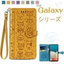 Galaxy a21 ケース ギャラクシーa21/SC41A/A41 ケース Galaxya(sc-42a)手帳型 スマホケース Ga……