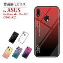 ASUS ZenFone Max Pro M2 ZB631K