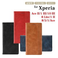 Xperia8ケースXperia51AceXperia5Xperia1Xperia8XperiaAce手帳型カバーケースSOV42docomoSO-01MauSOV41SO-03LSOV40SO-02LケースエクスペリアスマホケースカバーXperia1ケース手帳カード収納スマホカバーPUレザー