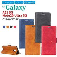 GalaxyA20ケースFeel2A30ケースA20ケースdocomoSC-02MauSCV46A30ケースSCV43Feel2ケースSC-02Lスマホカバーカバー手帳カバーカード収納人気手帳型ケース保護ケース横開き耐衝撃携帯ケースシンプルTPUマグネットギャラクシーA30ケース