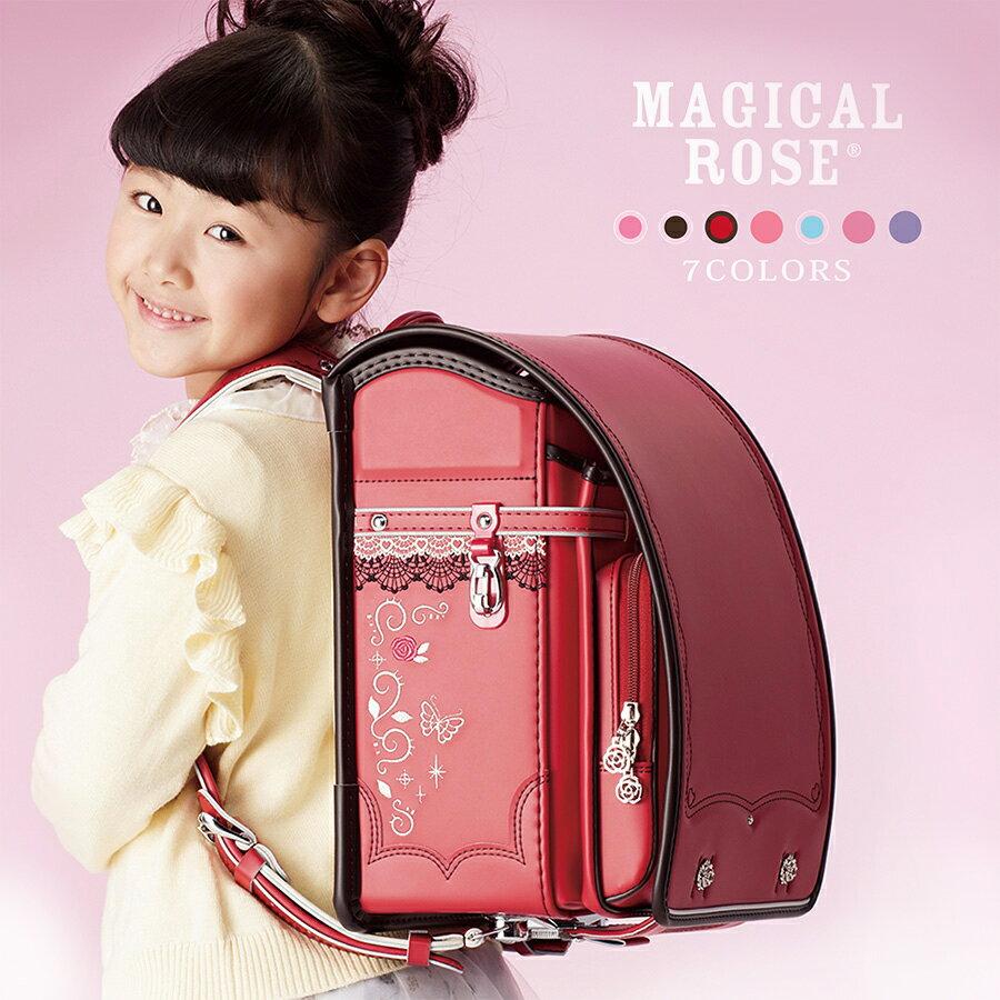 ランドセル 送料無料 女の子 2018モデル 日本製 「-MAGICAL ROSE マジカルローズ- MGR55」 フィットちゃん(R) クラリーノ A4フラットファイル 村瀬鞄行