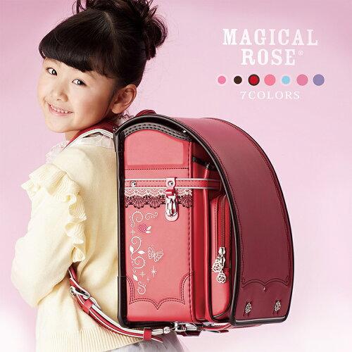 ランドセル 送料無料 女の子 2018モデル 日本製 「-MAGICAL ROSE マジカルローズ- MGR55」 フィッ...