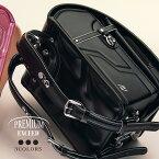 2019 村瀬鞄行のランドセル「エクシード(R)プレミアム EX802」日本製 クラリーノ(R) 男の子 EXCEED® ランドセル A4 フラットファイル 黒