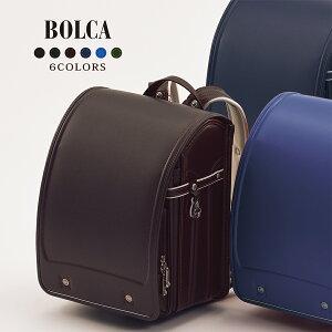 2020 村瀬鞄行のランドセル「ボルカ AB700」日本製 背中牛革 男の子 BOLCA ランドセル A4 フラットファイル 牛革【黒(ブラック)/赤(レッド) 他/重量 約1,320g】