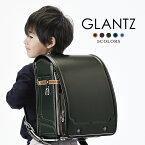 ランドセル 2021モデル 「GLANZ(グランツ) GL537」 男の子 A4フラットファイル対応 日本製 A4 フラットファイル フィットちゃん【黒(ブラック)/マリンブルー(青 ネイビー)/重量 約1,180g】