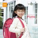 【送料無料】タイムセール!2012年度ランドセル 女の子 eddy(R) kids label「ピアット ED920」 クラリーノ 日本製 おしゃれ ウイング背カン A4フラットファイル対応【プレートの選べるセミオーダー/ピンク系】