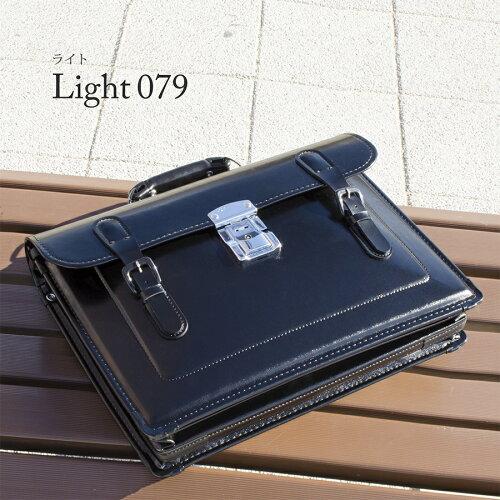 スクールバッグ eddy(R) youth label ライト Light070-LI070 スクバ 通学鞄 学生カバン かば...