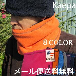 ケイパ Kaepa ネックウォーマー スヌード メンズ レディース 男女兼用 筒型 リング マフラー フ...
