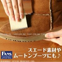 スエード用ブラシ革靴手入れM.モゥブレィラテックス&スプラッシュブラシ靴ブラシ起毛皮革用