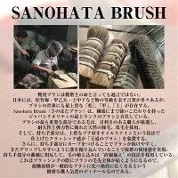 SANOHATABRUSH馬毛シューズブラシホコリ落とし日本製靴磨きシューケア紗乃織ブラシ