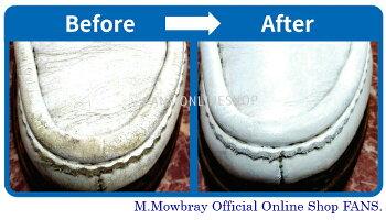 スニーカー靴手入れホワイトレザー白皮革M.モゥブレィエクストラホワイト白革の靴やスニーカーの補色・栄養ローション