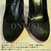 R&Dスエードスタートキット靴磨きシューケアヌバック起毛皮革スエードヌバックトリートメントクリーニングブラシ