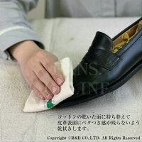 革製品用ケアクリームFAMACO(ファマコ)FAMAECOファマエコFAMACO靴クリーム革靴手入れスムースレザー