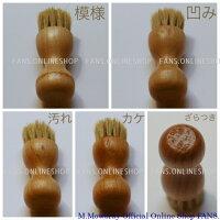 皮革製品用ブラシセット塗布用ブラシ5Pペネトレィトブラシペネトレイトブラシ靴用ブラシ