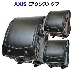 https://thumbnail.image.rakuten.co.jp/@0_mall/randoseru-honpo/cabinet/1as7480c/1as7480c_01.jpg?_ex=240x240