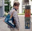 Kiefer neu[キーファーノイ] Ciao series トートバッグKFN1608C【直営ショップ】【楽ギフ_包装】【あす楽対応】fs3gm