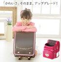 アウトレット ランドセル 女の子 40%オフ 「くるピタガール」ランドセル OL1KR7524C A4フラットファイル対応!代引手数料&送料無料!